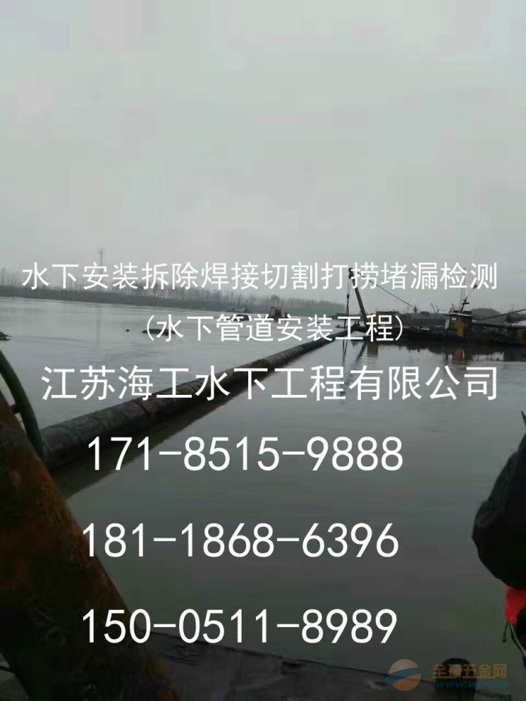 江阴市潜水公司工程沉管新闻