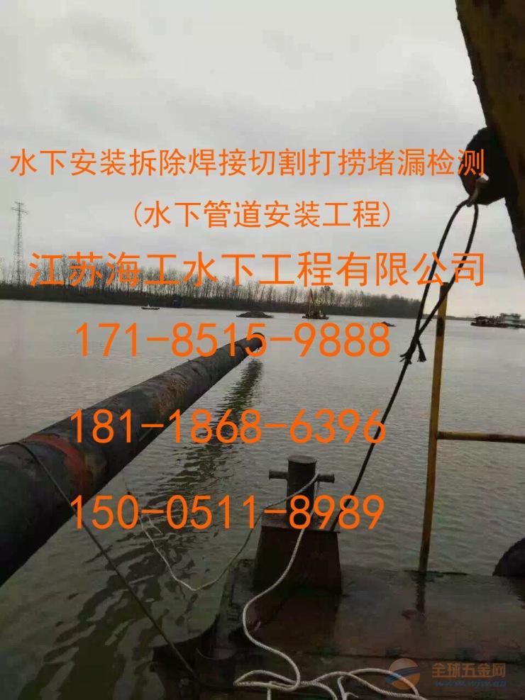 菏泽市潜水拍摄施工打捞新闻