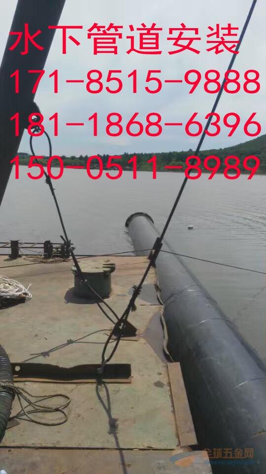 达州市潜水检修公司找海工