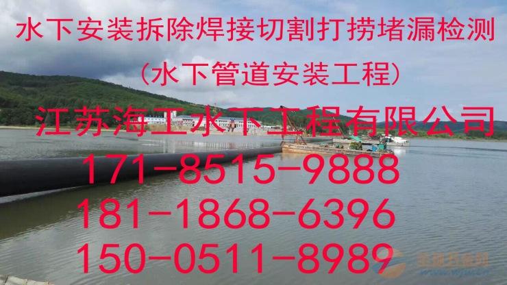 漳平市潜水录像施工队找海工