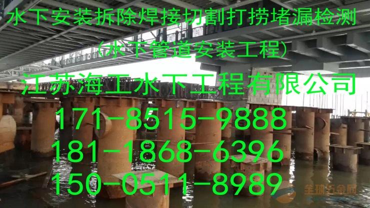 岳阳市潜水公司施工队新闻网