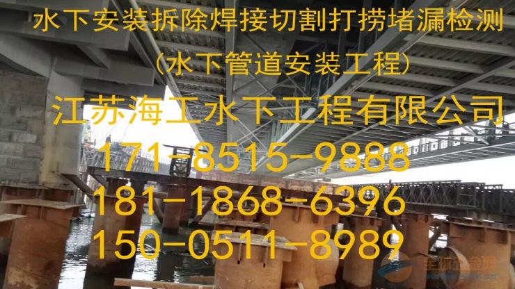 简阳市潜水检修施工施工新闻