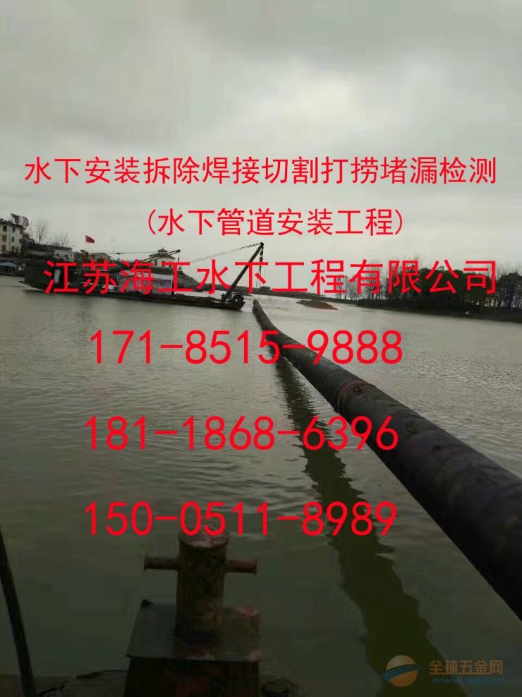 上海黄浦区潜水录像施工海工公司资质好