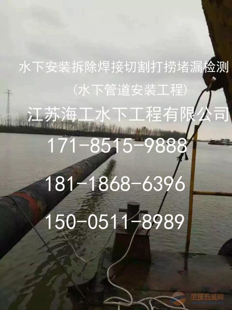 上海黄浦区潜水录像施工海工资质好