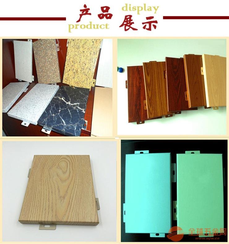 华高-铝单板