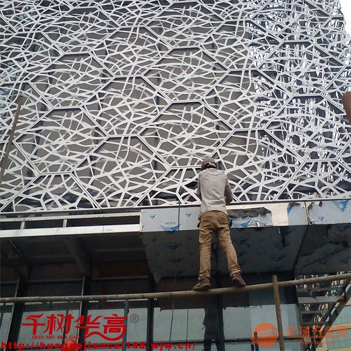 镂空铝板雕花铝板冲孔铝板