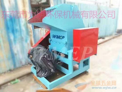 水果筐 塑料回收再生破碎设备 塑料再生破碎机 粉碎机