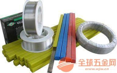 TT快三技巧_磨辊修复钴基堆焊焊丝