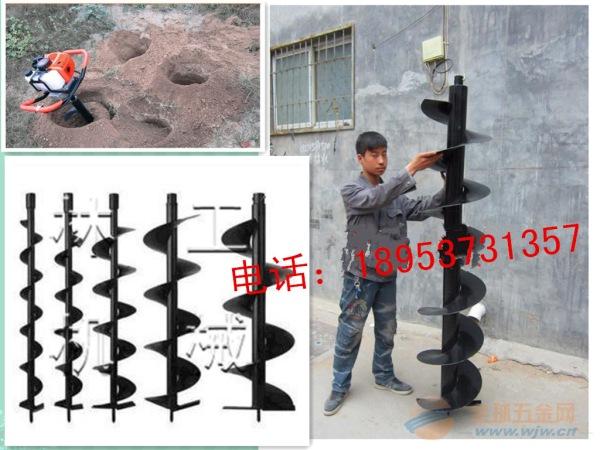 沙县手提式挖洞机多少钱