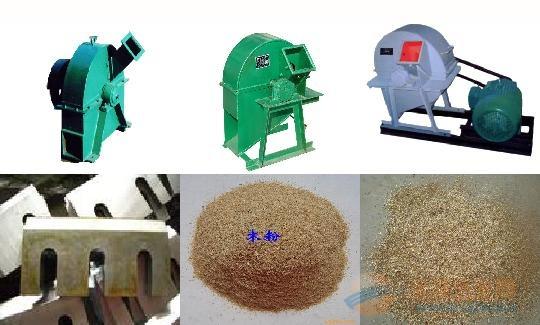 木頭粉碎機木糠機生產機械