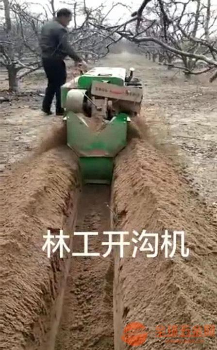 履带式开沟机大马力果园回填施肥机