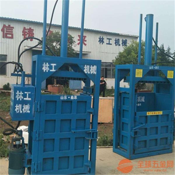临泉县秸秆液压打包机 液压打包机效果好