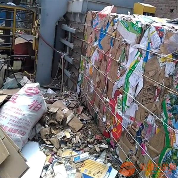 西区废纸压缩打包机产能更高、