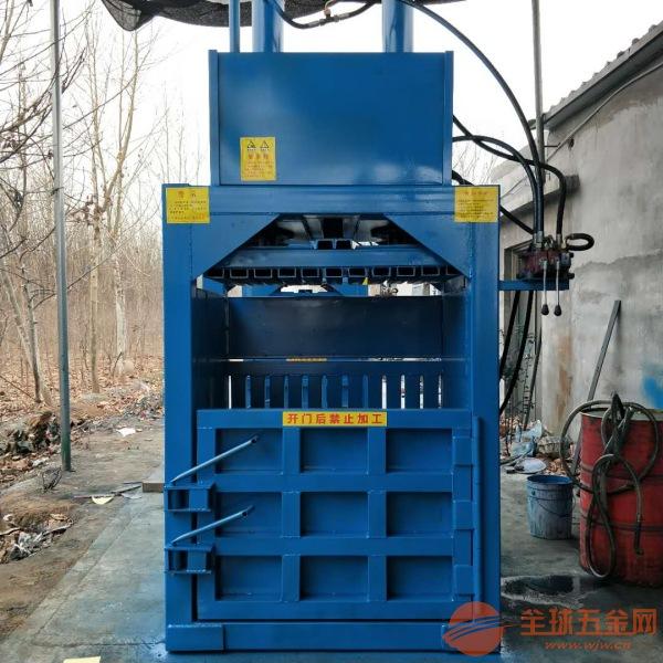 茂县废纸压缩打包机产能更高、
