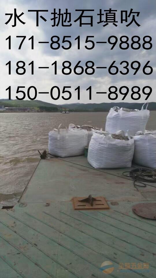 永安市水下切割施工单位施工队技术新闻