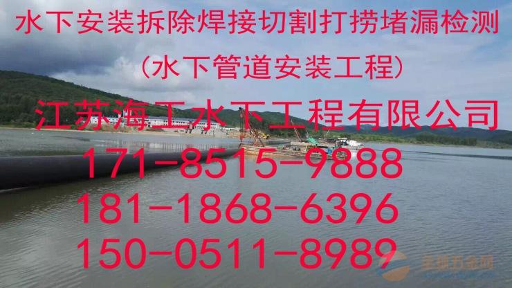 上虞市潜水拍摄工程找海工公司