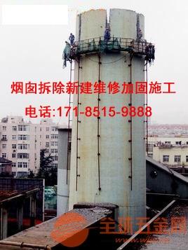 【专利】安阳市带压堵漏防水公司全力以赴
