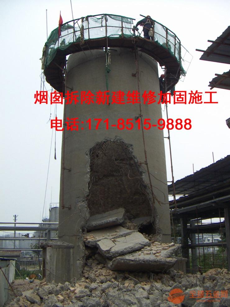 熊掌号:东营市烟囱拆除公司烟筒拆除公司抢得先机