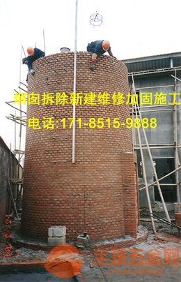 熊掌号:济南市烟囱滑模公司烟筒滑模公司业绩骄人