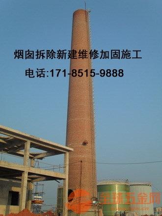 注意:高碑店市锅炉烟囱维修公司锅炉烟筒维修公司心中有