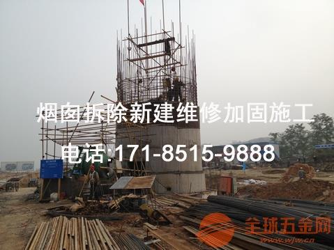 新闻快讯:阳泉市烟囱移模公司烟筒移模公司每日拜访