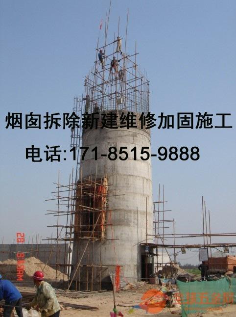 【专利】邢台市污水池堵漏伸缩缝防水公司活动目标