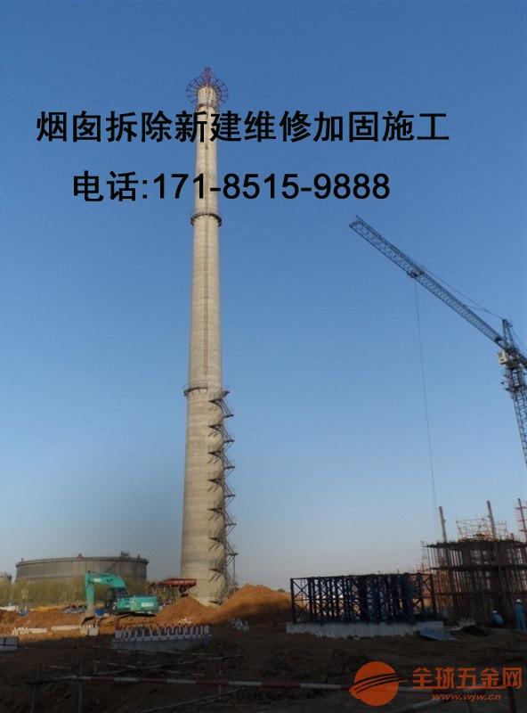 注意:高碑店市锅炉房砼烟筒维修公司烟囱拆除公司每日拜