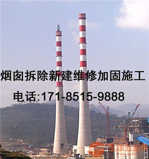 熊掌号:荣成市砼烟囱维修公司回报一生