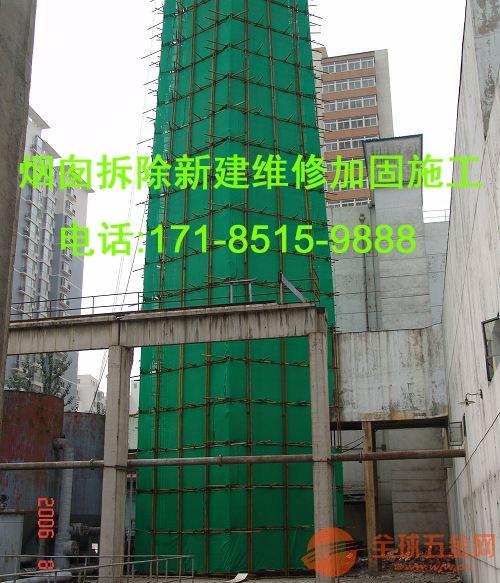 注意:唐山市砼烟囱拆除公司提高效率