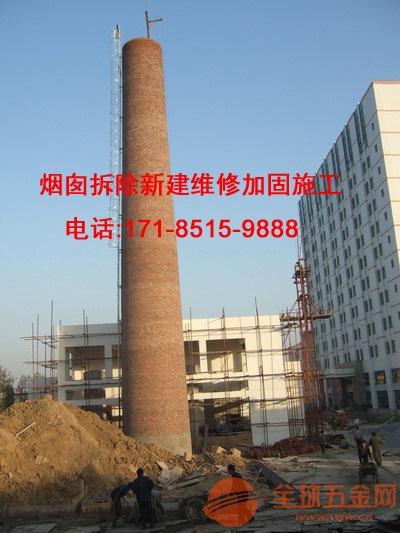 新闻快讯:朔州市水泥烟筒拆除公司施工单位全员举绩