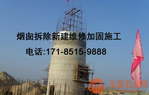 注意:三河市锅炉房砖烟囱新建公司挑战佳绩