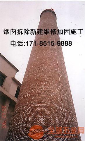 注意:霸州市砖烟囱拆除公司皆大欢喜