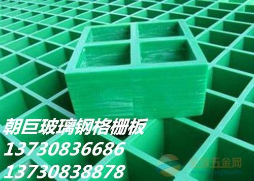 成都钢格板厂家、成都热镀锌钢格板、平台钢格板、成都防滑钢格板