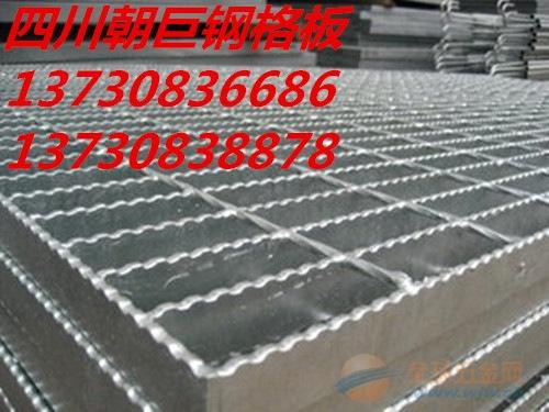 成都热镀锌钢格板、成都格栅板、成都钢格板厂家、平台钢格板