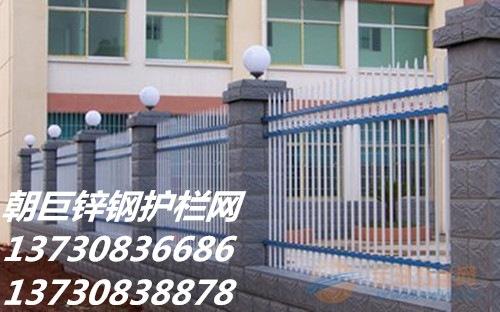 成都锌钢护栏、成都喷塑锌钢围栏、成都住宅小区围栏网