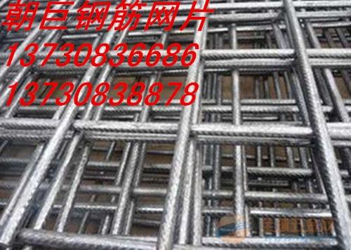 重庆桥梁带肋钢筋网、重庆CRB550级冷轧钢筋网、重庆钢筋网