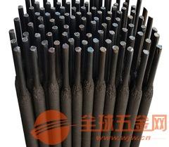 D707/D708/D988/D998/TDM-8高硬度耐磨焊条