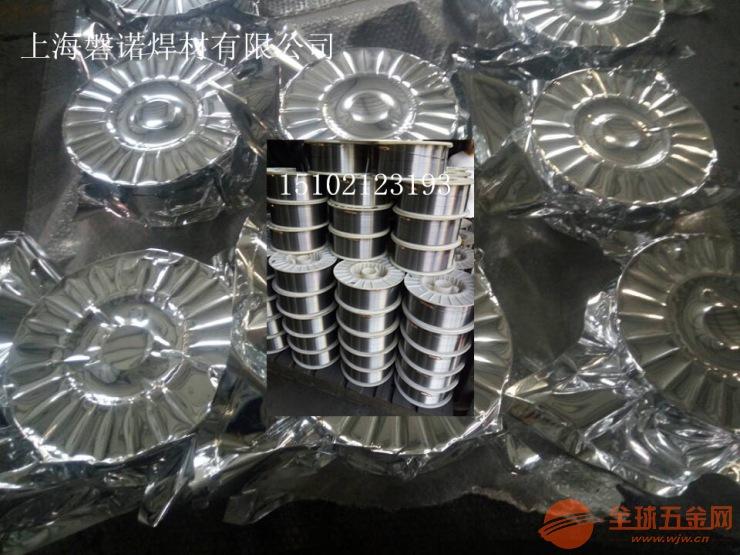 YD908高温耐磨堆焊药芯焊丝生产厂家1.21.6
