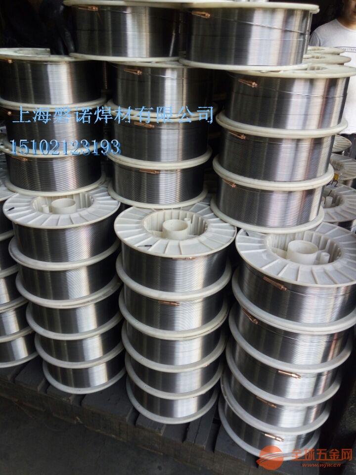 YD938高硬度耐磨焊丝 堆焊焊丝厂家