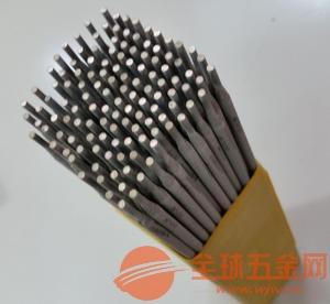 ND钢焊条 09CrCuSb专用焊条 PP-J427