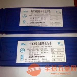 ER309L、ER308L不锈钢药芯焊丝价格