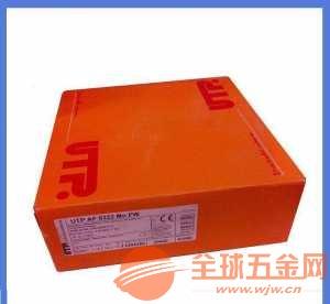 盾构机专用耐磨焊丝utp adur600焊丝 进口耐磨焊丝规格1.2.