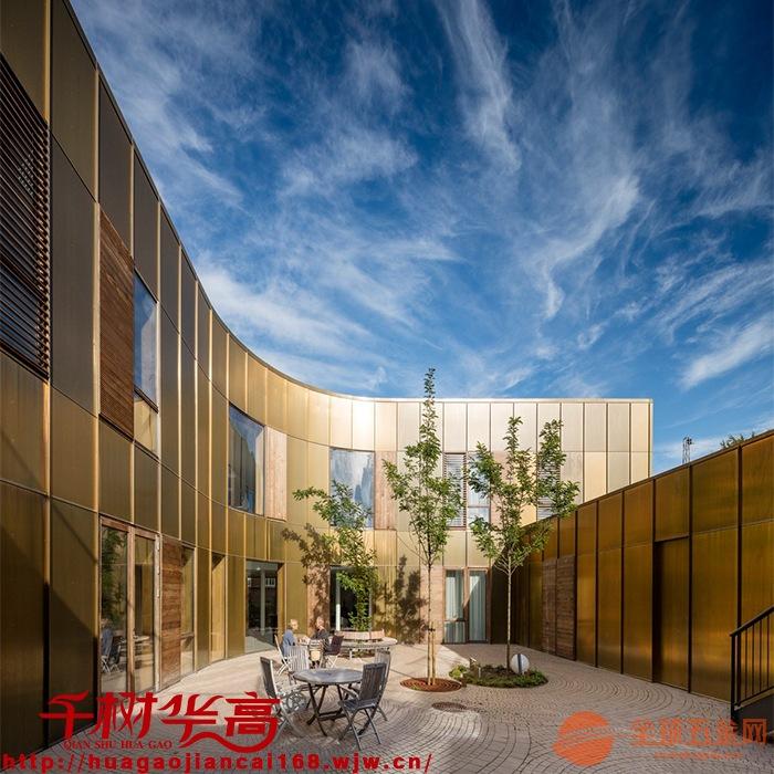 华高-铝单板幕墙
