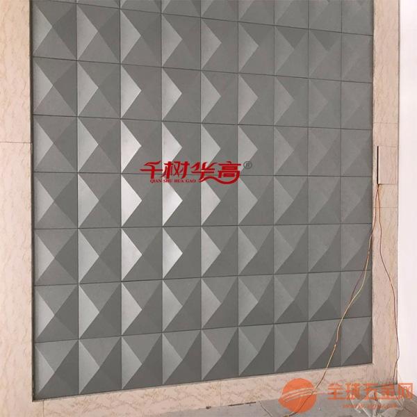 外墙幕墙装饰订做造型专用冲孔铝单板厂家专业定制加工铝板
