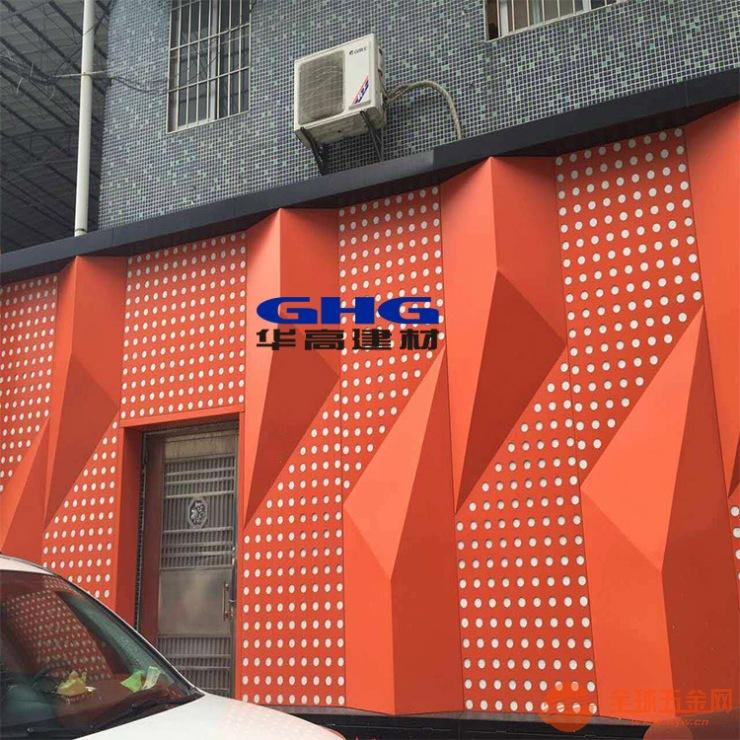 厂家订做氟碳铝单板幕墙冲孔木纹门头镂空雕花外墙铝合金造型外墙