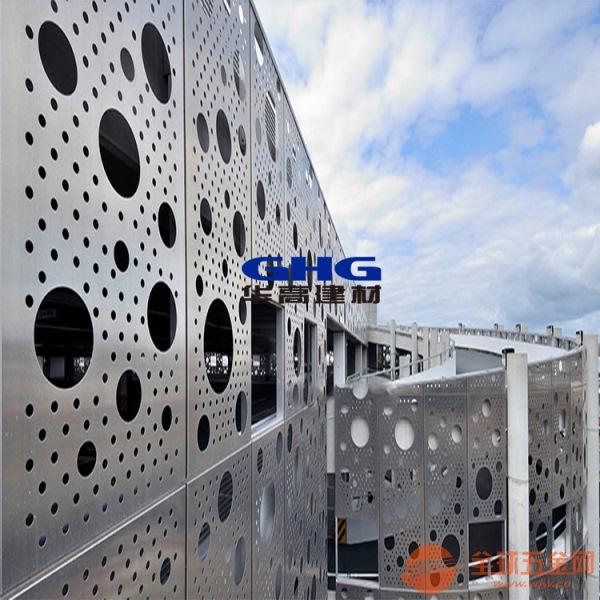 加工定制各种规格的冲孔铝板 雕花镂空铝单板厂家直销保