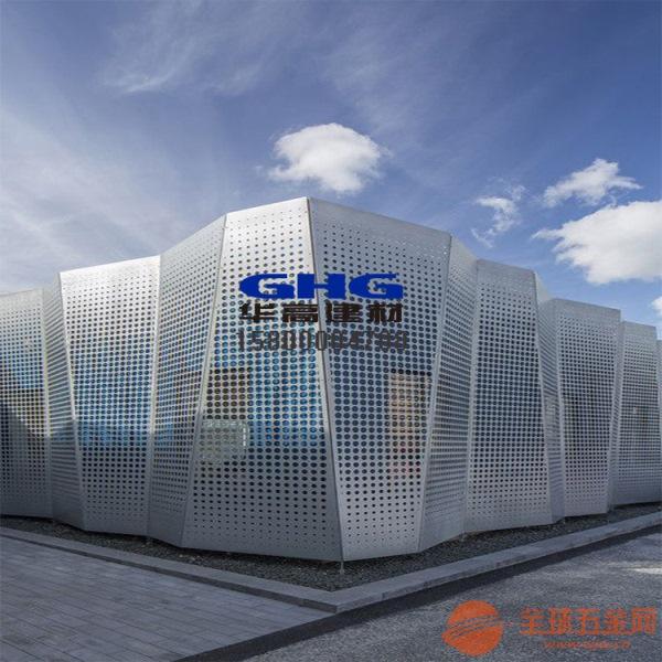 千树华高-专业门头外幕墙冲孔镂空雕花铝单板造型尺寸定制