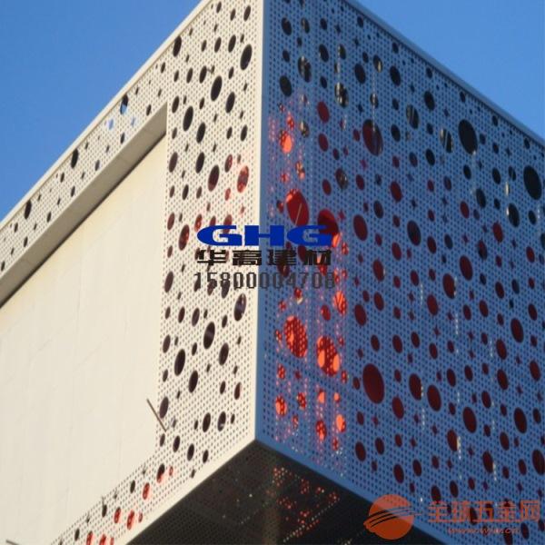 厂家全国供应 冲孔铝单板不规则造型外墙吊顶穿孔铝板 定做直销