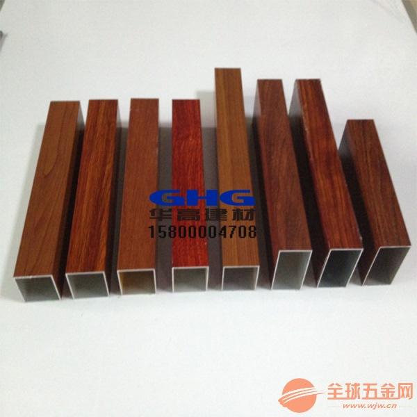 木纹铝方管隔断幕墙烤漆铝管喷涂定做异形现货铝合金广告