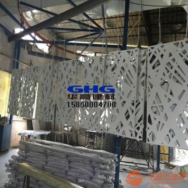 定制图像雕刻雕花铝单板/门头艺术造型/冲孔铝单板/铝